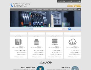 websaman.com screenshot