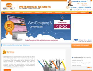 websanchaar.com screenshot