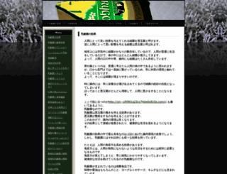 websarga.com screenshot