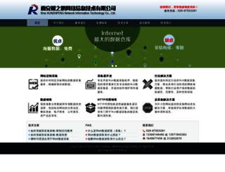 webscraping.cn screenshot