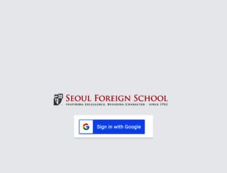 webservice.sfs.or.kr screenshot