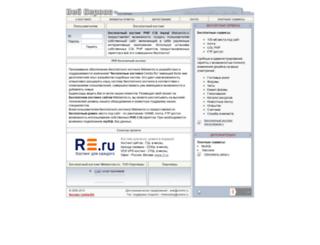webservis.centre.ru screenshot