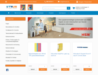 webshop.officeplus.be screenshot