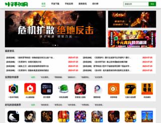 webshu.net screenshot
