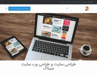 websinak.com screenshot