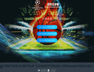 website-academy.com screenshot