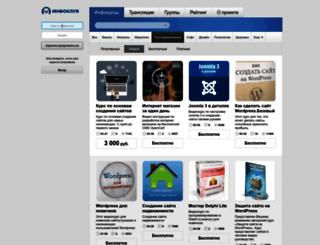 website.info-dvd.ru screenshot