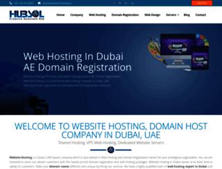 websitehosting.ae screenshot