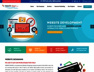 websitenagri.com screenshot