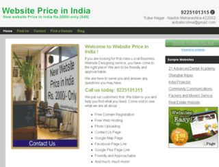 websitepriceinindia.in screenshot