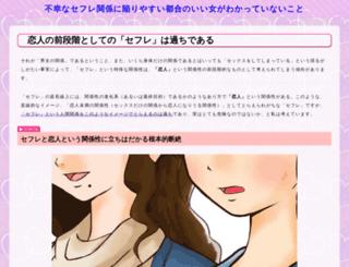 websiteproje.com screenshot