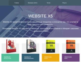 websitexs.ru screenshot