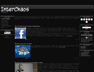 webskript.ucoz.com screenshot
