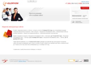 webster.e-gloryon.com screenshot