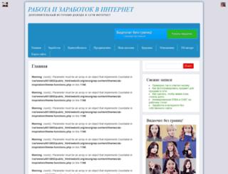 webstil.org screenshot