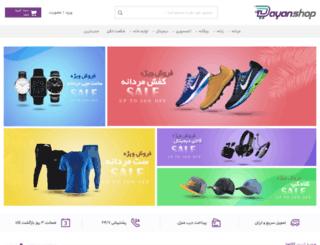 webstore.dayanshop.com screenshot