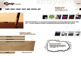 webstudio.kz screenshot