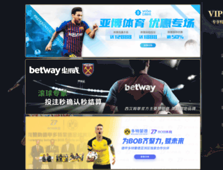 webtasari.net screenshot
