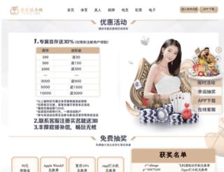 webtasarime.com screenshot