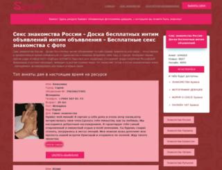 webtechnica.net screenshot