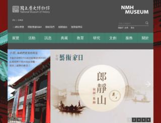 webtitle.nmh.gov.tw screenshot