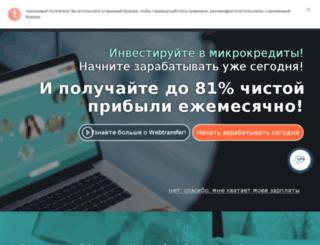 webtransferfinances.com screenshot