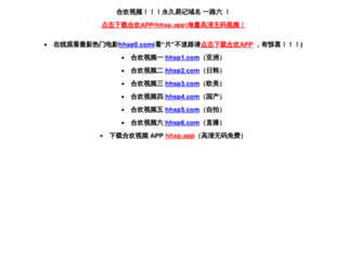 webtricksplus.com screenshot