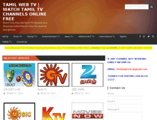 webtvtamil.blogspot.com screenshot