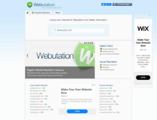 webutation.net screenshot