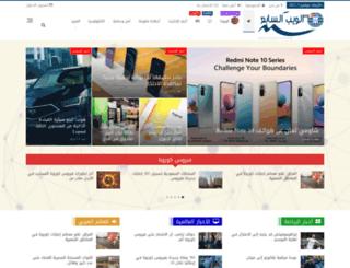 webvii.com screenshot