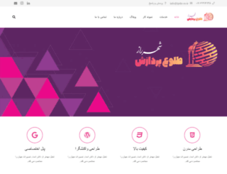 webvillage.ir screenshot