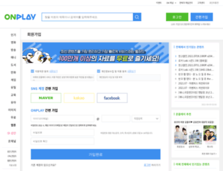 webvlew.co.kr screenshot