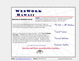 webworkhawaii.com screenshot