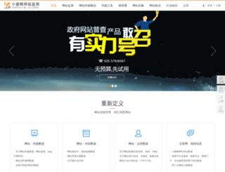 webxmf.com screenshot
