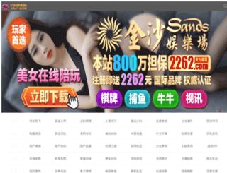 webxueyuan.cn screenshot