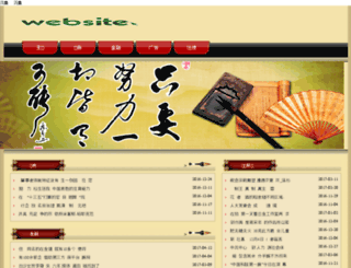 webzenca.com screenshot