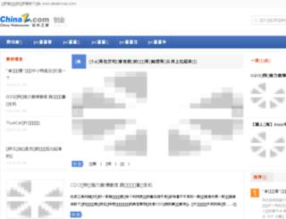 wecamefrommars.com screenshot