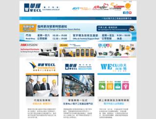 wecl.com.hk screenshot