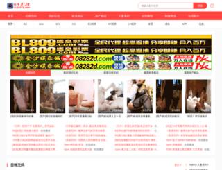 weclar.com screenshot