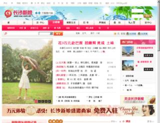 wed.voc.com.cn screenshot