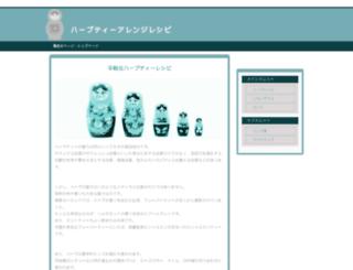 wed78.com screenshot
