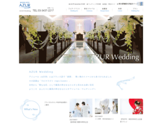 wedding.hotel-azur.com screenshot