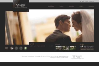 weddingagape.com screenshot