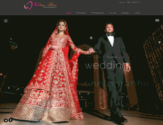 weddingalbumbd.com screenshot