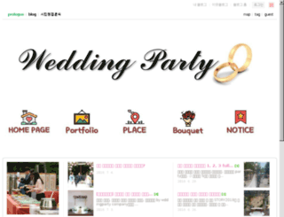 weddingparty.me screenshot