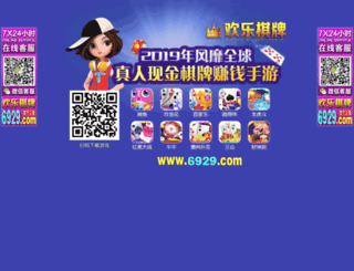 wee-ad.com screenshot