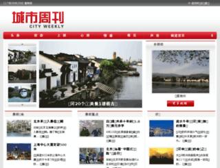 week-hzrb.hangzhou.com.cn screenshot