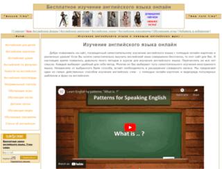 weekenglish.ru screenshot