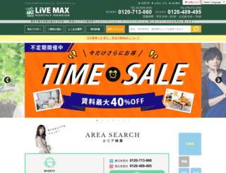 weekly-monthly.net screenshot