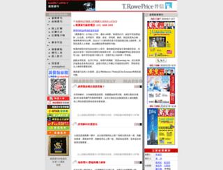 weekly.marbo.com.tw screenshot